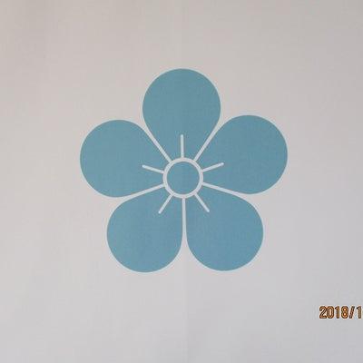 ご来福ツアー♡太宰府天満宮・竈門神社・宇美八幡宮の記事に添付されている画像