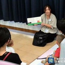 画像 【現在募集中】東京会場・オンライン開催の 日本知育玩具協会知育玩具2級講座・初級講座・教室 の記事より 10つ目