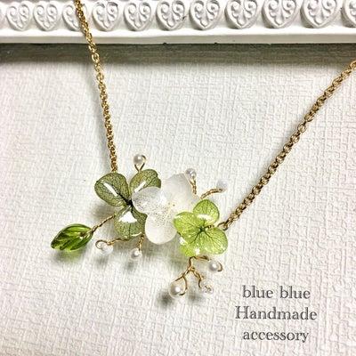 【HMJワークショップ内容決定】ここでしか作れない!小枝とお花の可愛いアクセサリの記事に添付されている画像