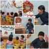 今日のお誕生日会【コモド第一保育園】の画像