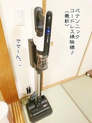 掃除 機 コードレス パナソニック