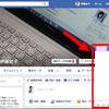 FacebookでEnterキー(改行)を押すと送信してしまいます。どうすればいいですか?の画像