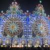 神戸ルミナリエの画像
