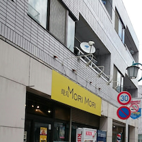 麺処 MORI MORI@五反野の記事に添付されている画像