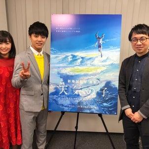 【告知】12/14 日本テレビ『ZIP!』『スッキリ』出演情報の画像