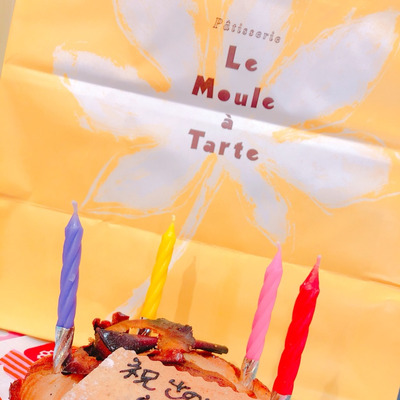 Le Moule à Tarte (南森町・天神橋筋商店街)の記事に添付されている画像