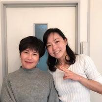 【京都市・伏見区からご来店】近所のサロンオーナーがやって来た!の記事に添付されている画像