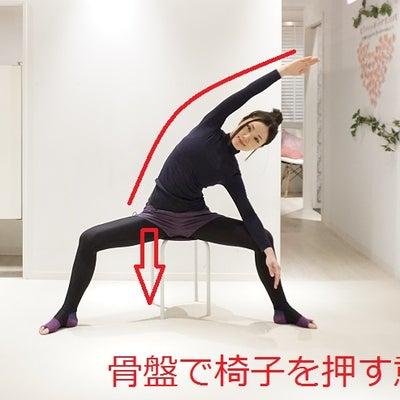 【知っ得】肋骨が広がる。NG習慣。の記事に添付されている画像