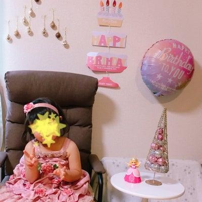 娘誕生日と旦那へのイライラ対処法の記事に添付されている画像