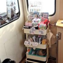 車内販売で「秋田弁単語カード」を買う@由利高原鉄道の記事に添付されている画像