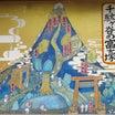 鳩森八幡神社(東京都 渋谷区)