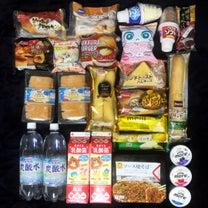 体調悪いのに過食の記事に添付されている画像