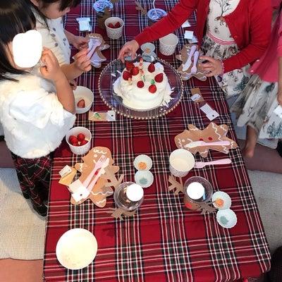 クリスマスティーパーティー②の記事に添付されている画像