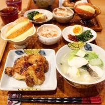 チキンのオーブン焼き♡お酢で美味さ倍増⤴の記事に添付されている画像