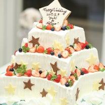 こだわりのウェディングケーキの記事に添付されている画像