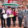 故郷福岡で、人気番組めんたいワイドに出演!の画像