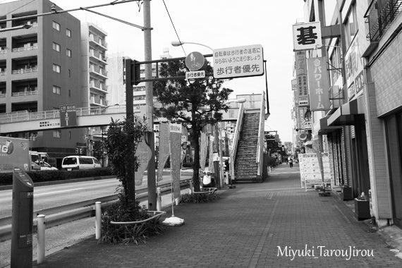 東京 都内の景色 TOKYO VIEW 街の景色 風景写真