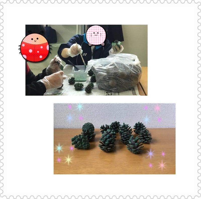 o0960095314320527097 - ♪12月4日(火)♪toiro戸塚①