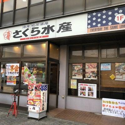 かし亀@加須市の記事に添付されている画像