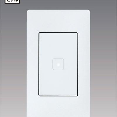 スマートホーム化計画~照明~の記事に添付されている画像