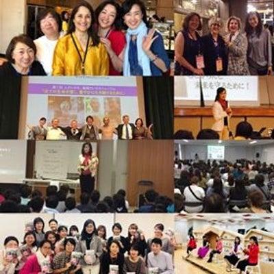 ソーシャル ビジネス女性起業家 養成講座 スタート!の記事に添付されている画像