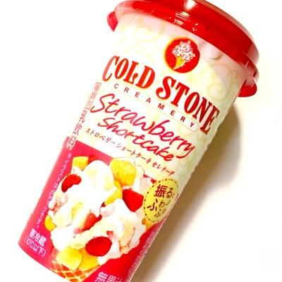 【ローソン】コールド・ストーン・クリーマリー ストロベリーショートケーキセレナーの記事に添付されている画像