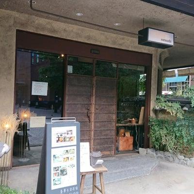 ワクワク京都 三条通オーガニックカフェで粥定食の記事に添付されている画像