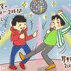 源と隆のクリスマス!2時間ぶっとおしカラオケパーティ2018!