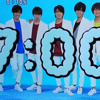 DESHIIRI和太鼓最終きしれん(12/14)の記事に添付されている画像