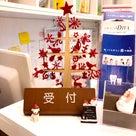 ★クリスマス仕様★の記事より