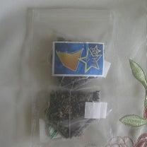 おすすめの星座のお茶(1/13~1/19)の記事に添付されている画像