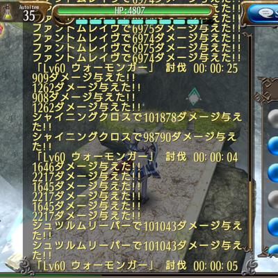 双剣スキル4実装| ε:) ニョキ♡の記事に添付されている画像