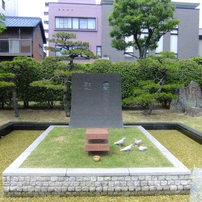 広島原爆ダークツーリズム_32~郵政関係職員慰霊碑の記事に添付されている画像