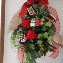 クリスマススワッグ出張講習の記事に添付されている画像