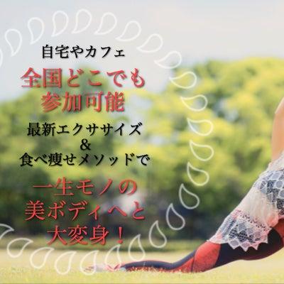【満席→急遽!追加募集決定♡】後悔したくない方はお見逃し無く!の記事に添付されている画像