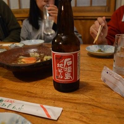 石垣島旅行に行ってきました5の記事に添付されている画像