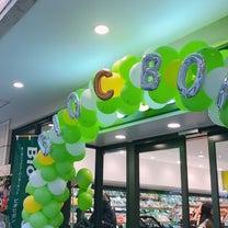 Bio c' Bon ビオセボン元町店の記事に添付されている画像