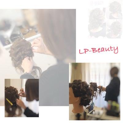 艶の違い☆ヘアセット講習の記事に添付されている画像