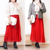 【ユニクロ】プリーツスカートで細見え!縦シルエット強調コーデ♪の記事に添付されている画像