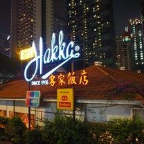 晩御飯はスチームボート~マレーシア旅行記【20】~の記事に添付されている画像