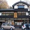 袋田の滝のパワースポットは、階段の上?!茨城県の画像