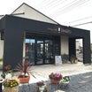 結城市「Dining cafe DAIZO (ダイゾー)」