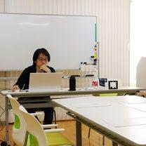【募集開始です】1/20☆カウンセラーを続けていくためのグループコンサル@大阪の記事に添付されている画像