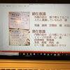 たまちゃん魔法の教室シェア会  1/7の新日程お知らせの画像