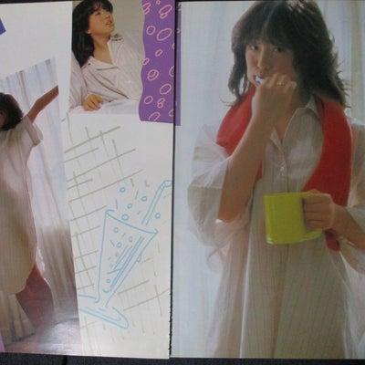 み~つけた!「中森明菜さん」切り抜き80年代 アイドル歌手の記事に添付されている画像