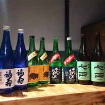 極上のお肉とプレミアム日本酒。の記事に添付されている画像