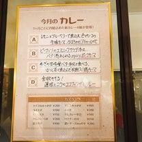 ルクア バルチカ 「旧ヤム鐵道」「魚屋スタンドふじ子」@梅田 大阪の記事に添付されている画像