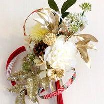 開運❣️お正月飾り作りました。の記事に添付されている画像