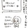 【 忘年会③】はるちゃんのDVDシェア会の画像