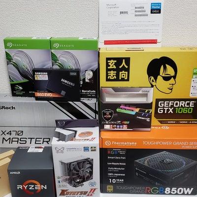 Ryzen 7 2700X で新PCを組む(パーツ編)の記事に添付されている画像